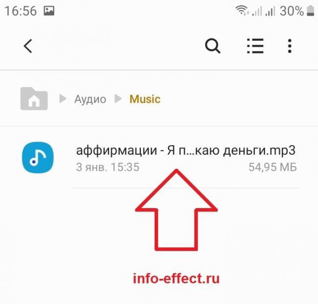Screenshot_20191012-165610_My-Files-min.jpg