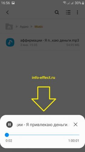 Screenshot_20191012-165615_Sound-picker-min.jpg
