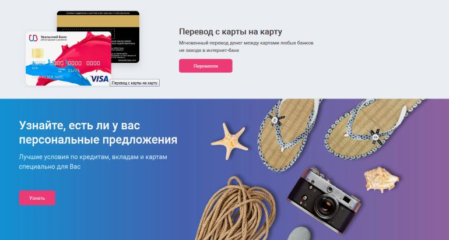 aktivatsiya-karty.jpg