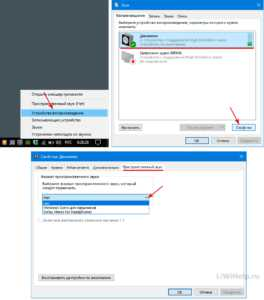 sonic_master_asus_kak_vklyuchit_windows_10_9.jpg