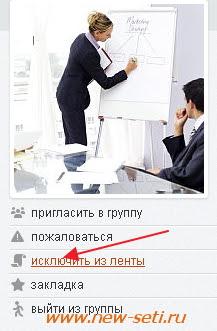 Image+7.jpg