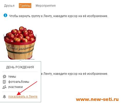 Image+8.jpg