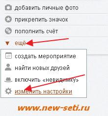 Image+5.jpg