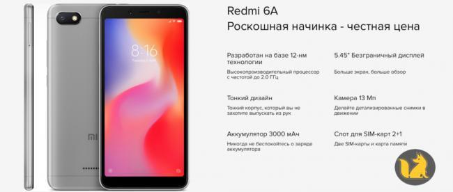 Xiaomi-Redmi-6A-2_16Gb-Gray-1024x435.png