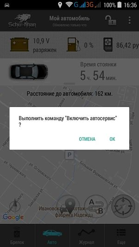 funktsiya-avtoservis_opt.jpg