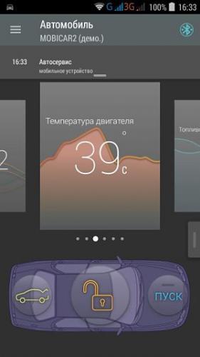kontrol-temperatury-dvigatelya_opt.jpg