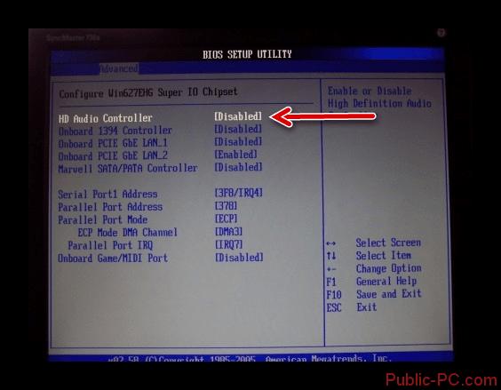 Kak-vkluchit-zvuk-v-BIOS-1.png