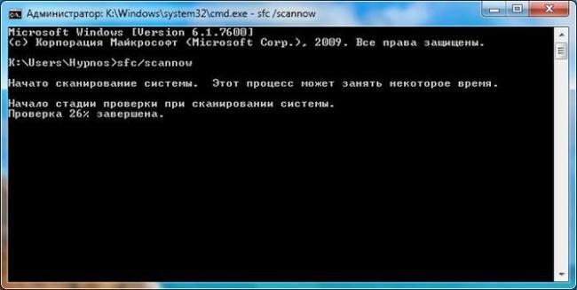 tunnelnyj_adapter_microsoft_teredo_chto_eto3.jpg