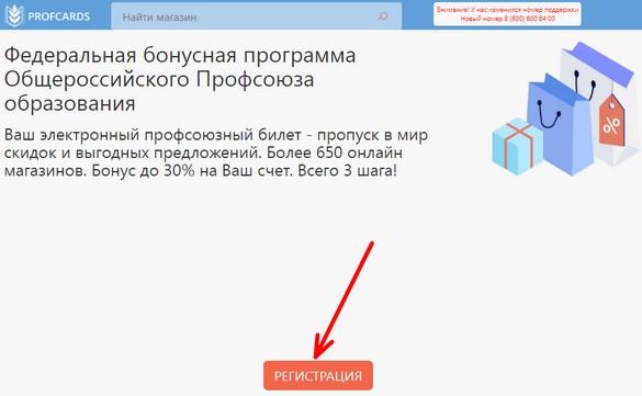 registratsiya-3.jpg