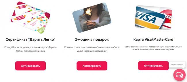 vidy-kart.png