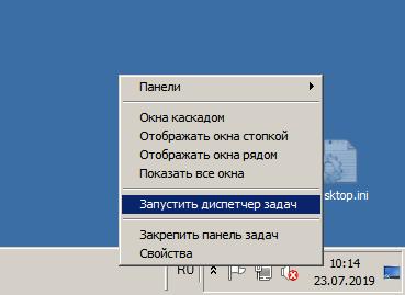 taskmgr.png