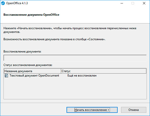 how-to-recover-openoffice-document.jpg