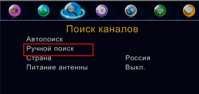 ruchnoy-poisk-kanalov-lumax2.jpg