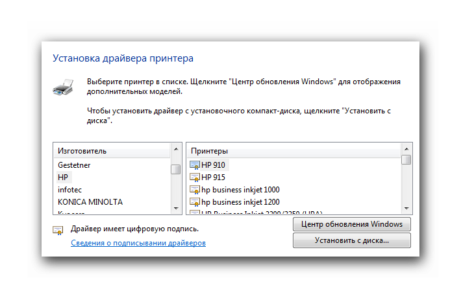 Ustanovka-drayvera-printera-hp-laserjet-1018.png