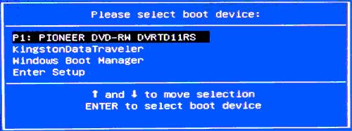 asus-laptop-boot-menu.png