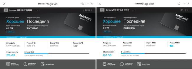 Samsung-Magician-1024x368.png