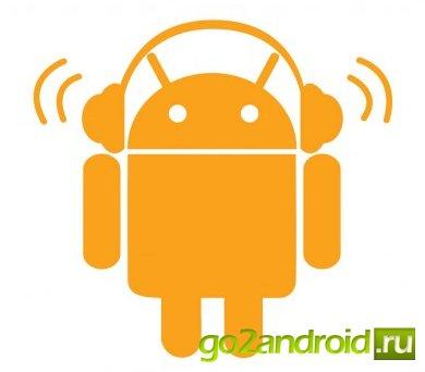 1373394441_android_ne-vidit_music1.jpg