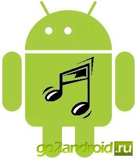 1373394389_android_ne-vidit_music.jpg