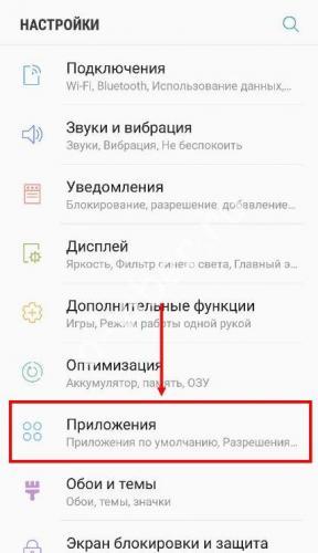 ne-gruzyatsya-stikeri-1.jpg