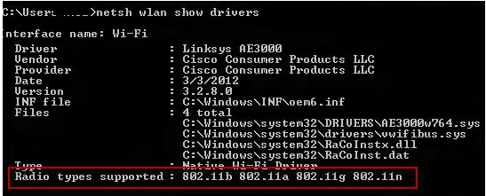 netsh-wlan-show-drivers-radio-types-supported.png