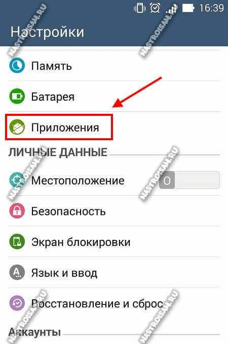 android-app-stopped-1.jpg