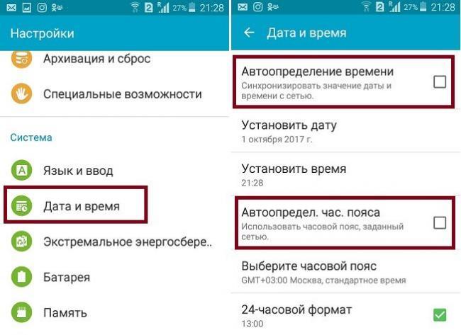 ustanovka-vremeni-v-Android.jpg