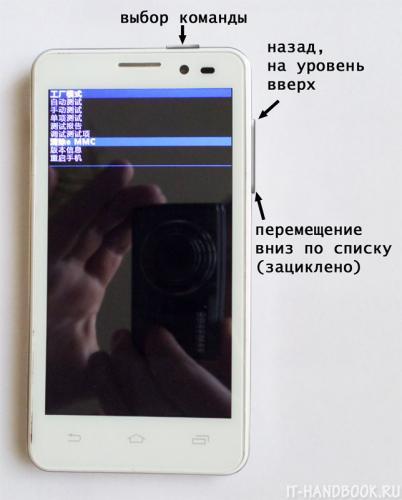 factory-mode-navigation.jpg