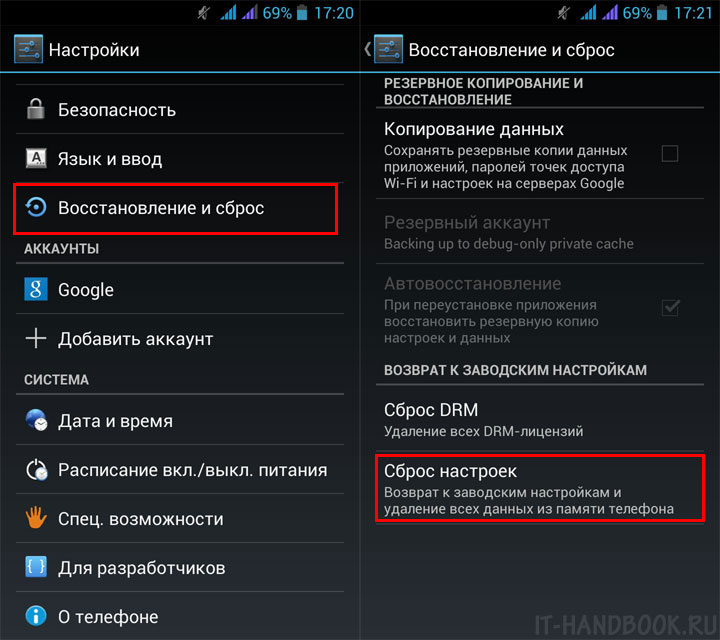 android-factory-settings-recovery.jpg