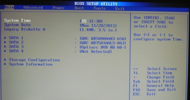 nastrojki-Bios-v-kartinkah-%E2%84%9618-767x405.jpg