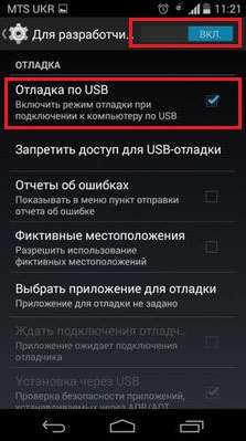 kak-vojti-na-androide-v-bios_5.jpg