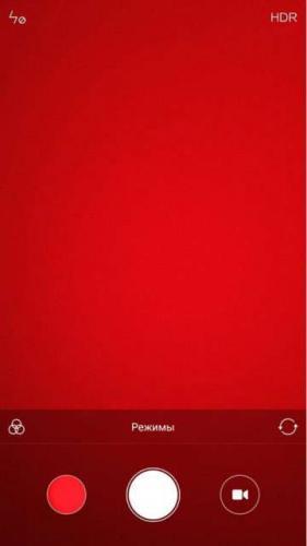Kak-vklyuchit-zamedlennuyu-semku-na-Xiaomi-001111-e1517857813272.jpg