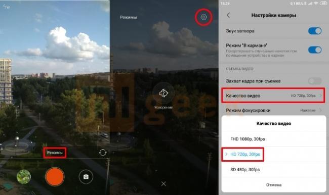 Kachestvo-video-Xiaomi.jpg