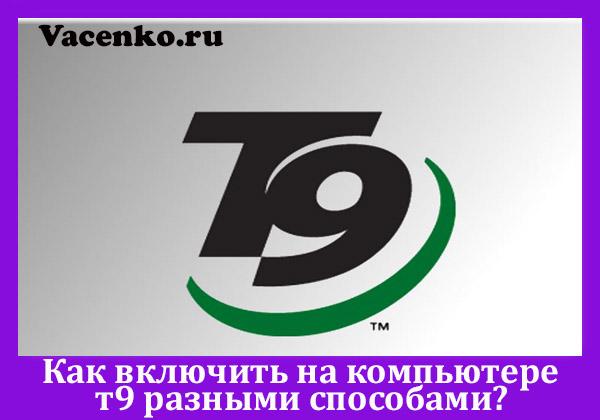 vacenko-shab-new-251.jpg