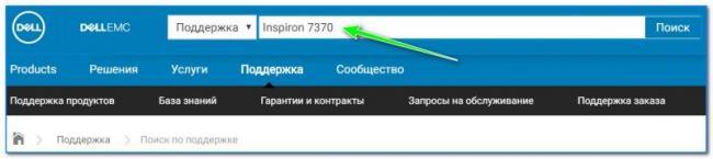 Vvodim-model-noutbuka-dlya-poiska-800x179.jpg