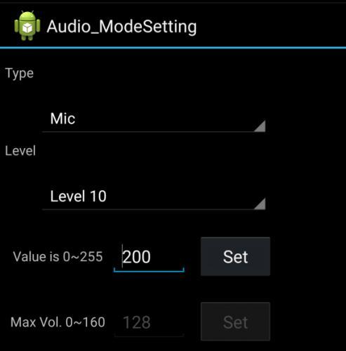 audio_modesetting.png
