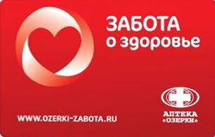 ozerki-card.png