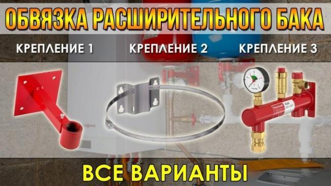 gidroakkumulyator-v-sisteme-vodosnabzheniya-kak-i-k-chemu-ego-nuzhno-podklyuchat-34.jpg