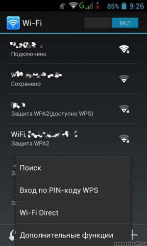 Kak-nastroit-Android-CHast-1-0.jpg