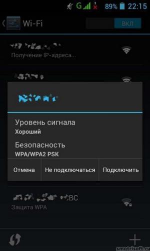 Kak-nastroit-Android-CHast-1-7-.jpg