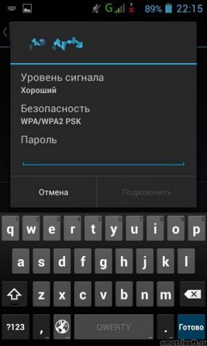 Kak-nastroit-Android-CHast-1-8-.jpg