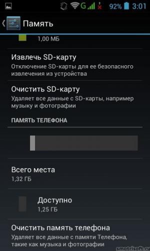 Kak-nastroit-Android-CHast-1-25.jpg