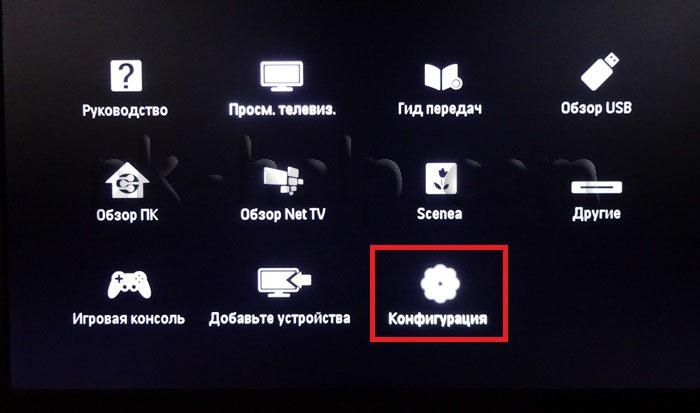 Smart-TV-Philips-2.JPG