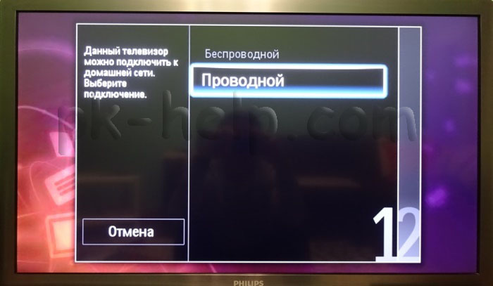 Smart-TV-Philips-4.JPG