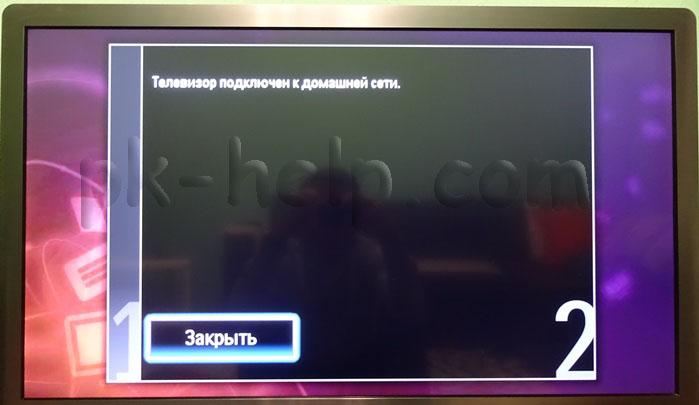 Smart-TV-Philips-5.JPG