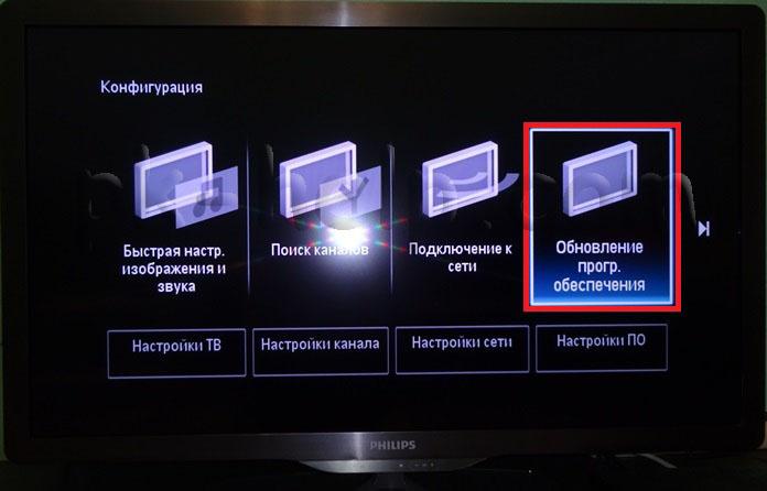 Smart-TV-Philips-25.JPG