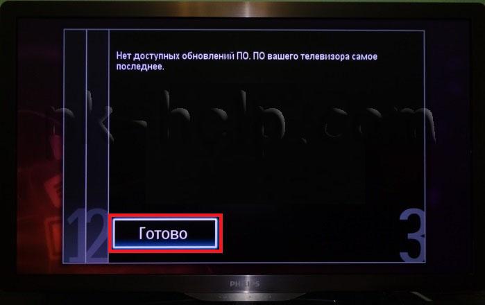 Smart-TV-Philips-27.JPG