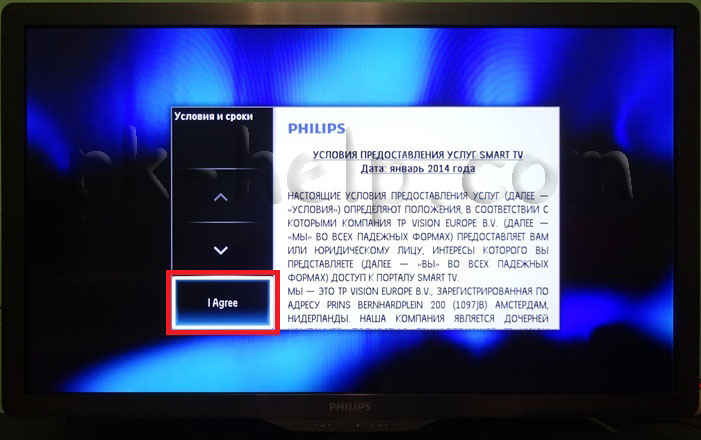 Smart-TV-Philips-19.JPG