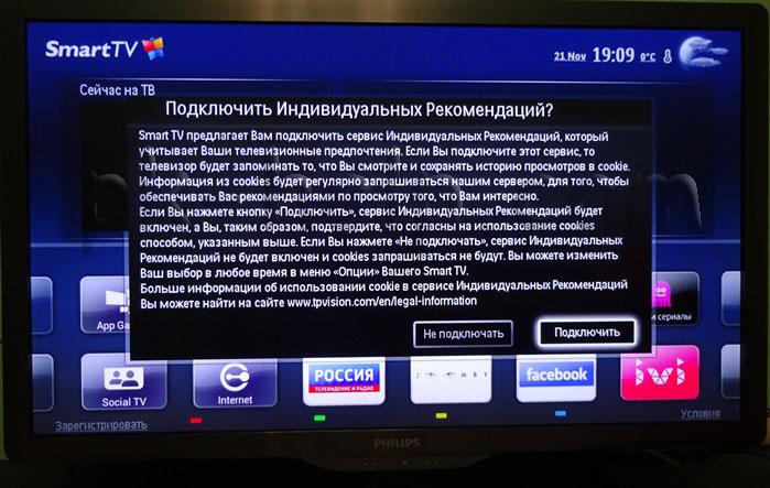 Smart-TV-Philips-23.JPG