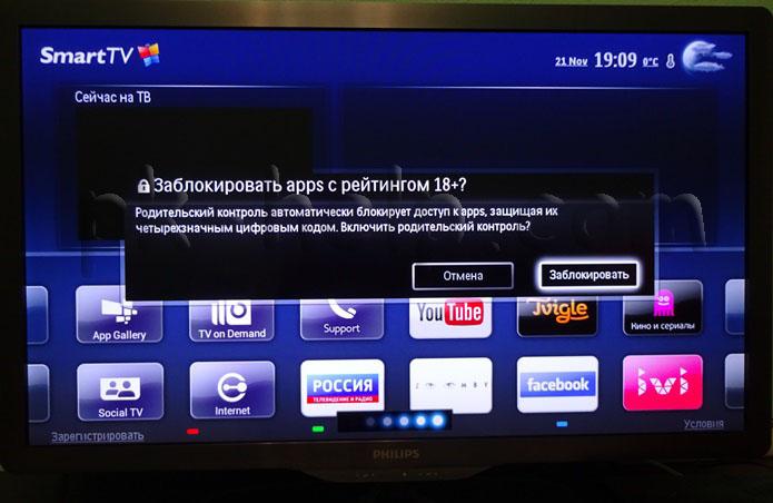 Smart-TV-Philips-24.JPG