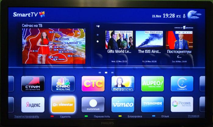 Smart-TV-Philips-28.JPG